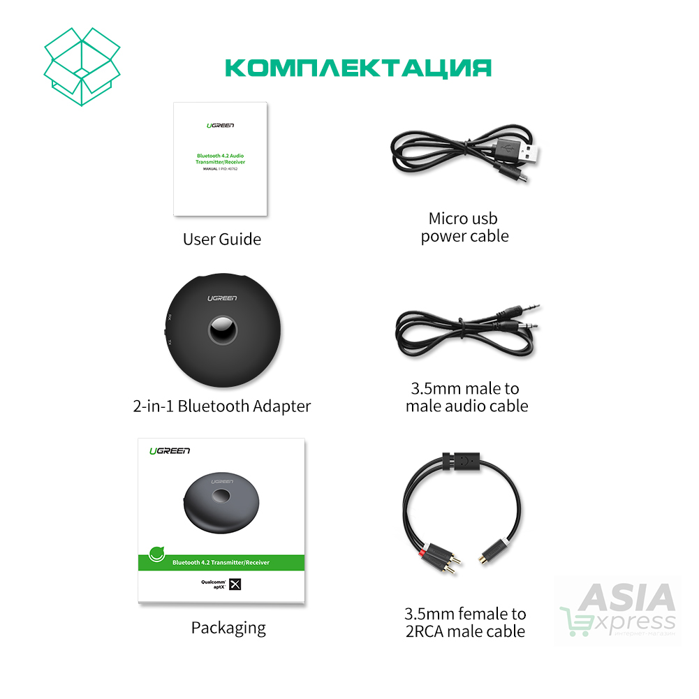 UGREEN  Bluetooth аудио адаптер